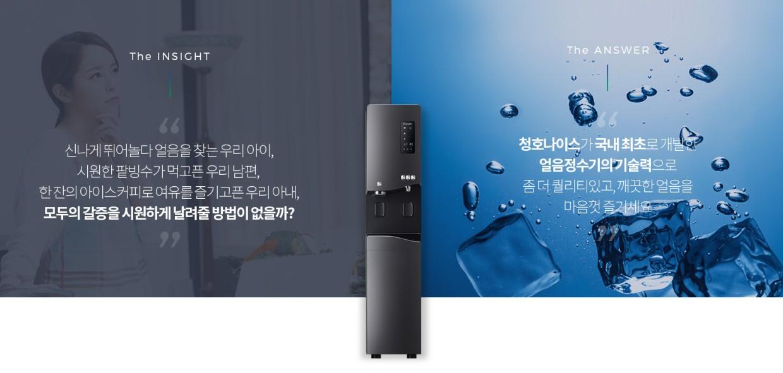 WI-55S9560M_img_01_lu8qv9LwQRsuY_IfVm38X5Kn.jpg